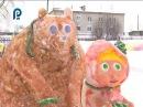 Эфир 4 февраля 2016\ специальный репортаж о смотре – конкурсе на лучшее художественное оформление снежного ледового городка «Зимняя сказка 2015\16» в ИМО\ золотой юбилей свадьбы Фридриха и Виолетты Чернавских