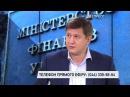 Ми не маємо повертати Росії $3 млрд, які отримав Янукович, - Данилюк
