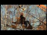 Олег Пахомов &amp группа Русский СтиЛЛь Прощай, прости