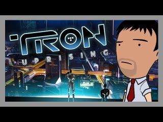 Мультреволюция - Tron: Uprising/Трон: Восстание (2012-)