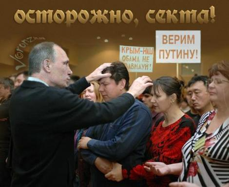 Парк Ленина в Краматорске переименовали в Сад Бернацкого - Цензор.НЕТ 5077