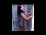 «мои фото» под музыку Мария Мартинес  - Ты такой красивый . Picrolla