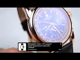 Часы patek philippe geneve мужские