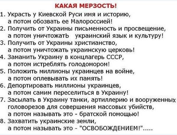 В российском Саратове погиб 77-летний профессор, которому отключили отопление за долги - Цензор.НЕТ 9846