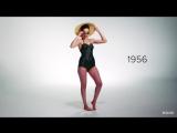 100 лет красоты: купальники [Боди-арт]