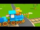 Умные машинки Clever cars Лучшие мультики 2015 для малышей. Развивающие игры. фигуры для детей. больше видео в группе.