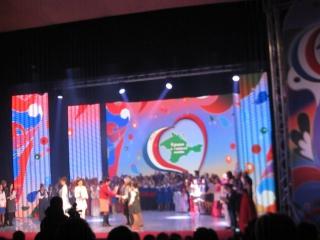 Симферополь. 15 декабря 2015 года. Финал Республиканского конкурса