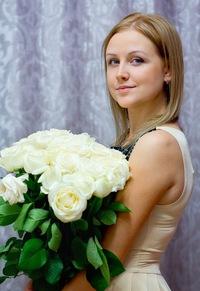 Юлия Сёмкина
