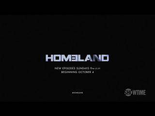 Родина/Homeland (2011 - ...) Тизер №4 (сезон 5)