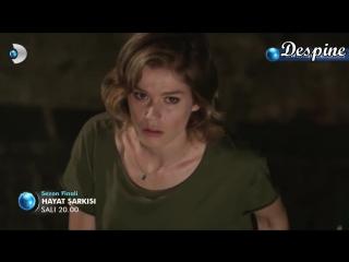 Pesma života - Druga najava 21. epizode (Finale 1. sezone)