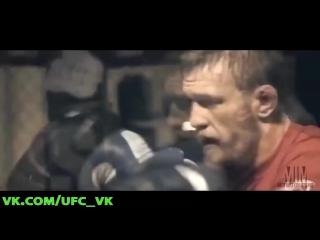 Мотивация Конора МакГрегора - как все начиналось (Русская Озвучка)