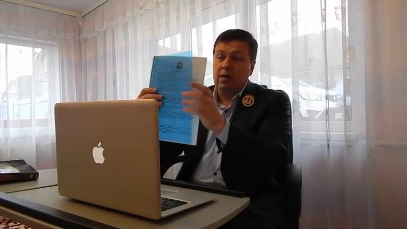 OneCoin 1 год моего успешного бизнеса Юрий Несин 17 февраля 2016