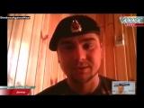 Наемник из РФ воевал в Донбассе а потом просил милостыню на билет домой