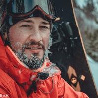 Артур Бойцов