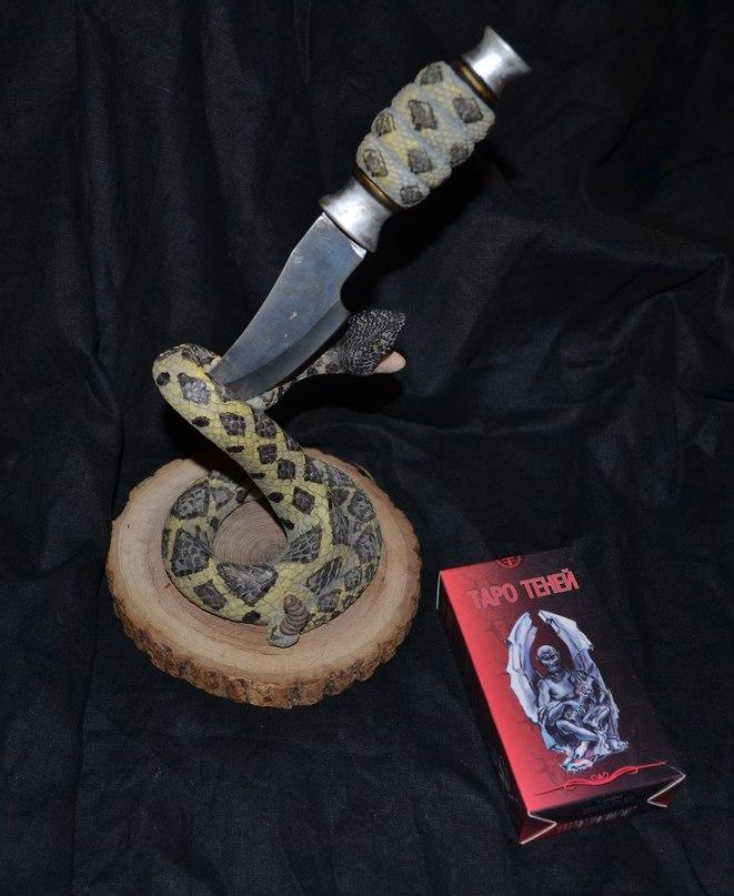 Ритуальное оружие. Ножи. Кинжалы для обрядов. Мечи. Сабли. Катаны. 1A6kdPcDkog