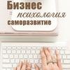 Книги по психологии, бизнесу и саморазвитию