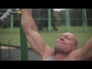 Денис Семенихин. Тренировка Геракла