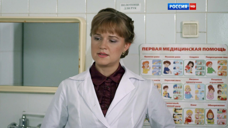 И шарик вернется (2015) мелодрама драма 07 серия
