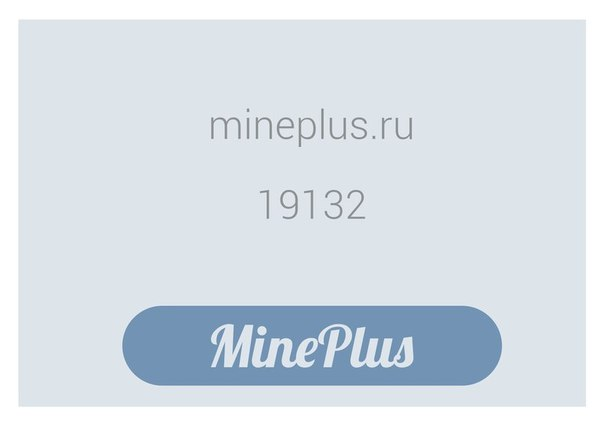 ● MinePlus » 0.14.0 - 0.14.3