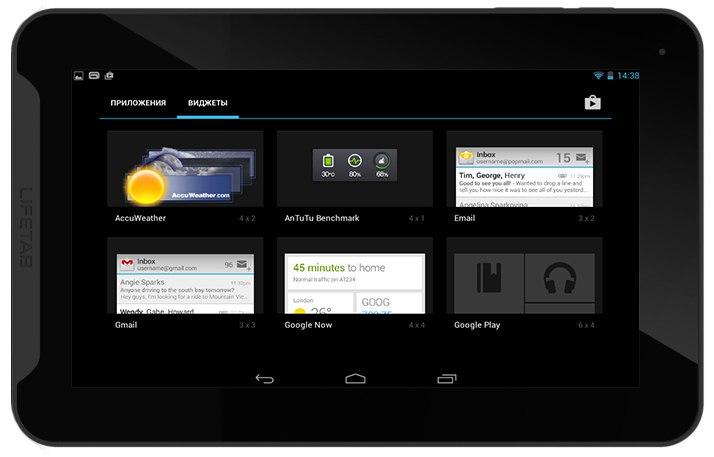 Скачать программу для просмотра видео всех форматов на планшете