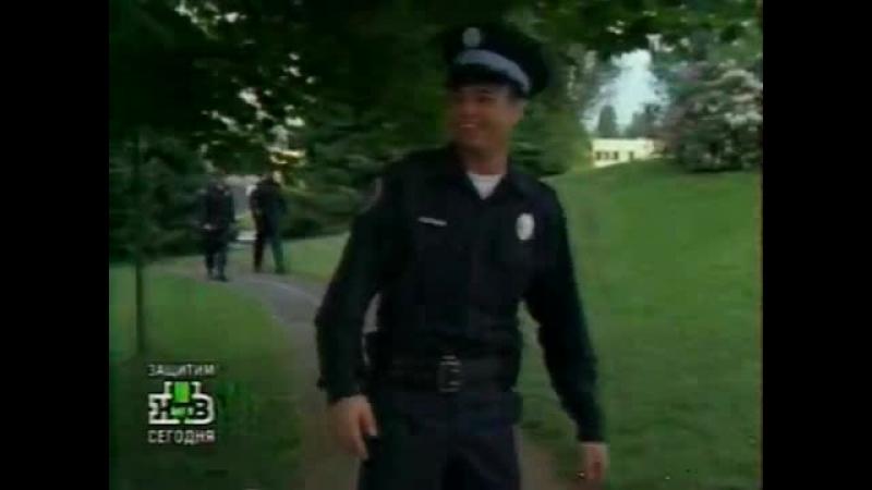Полицейская академия (сериал) Police Academy- серия-2 00_05_46-00_07_06~5