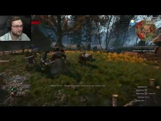 Куплинов и водная баба в The Witcher 3