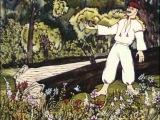 Сказка про Ивана,пана и злыдней