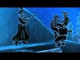 Муслим Магомаев, Геннадий Гладков и Анатолий Горохов - Песня разбойников (Пусть нету ни кола...)