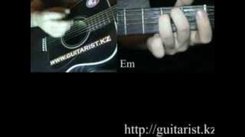 КИНО - Спокойная ночь (Уроки игры на гитаре Guitarist.kz)