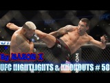 Подборка нокаут вайнов UFC HIGHTLIGHTS & KNOKOUTS # 58 MMA | САМЫЕ ЖЕСТОКИЕ НОКАУТЫ | Vine KO compilation, UFC, M-1, MMA, бокс