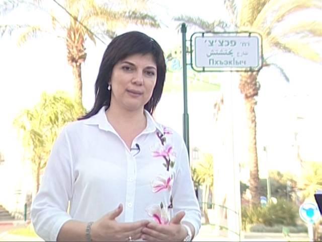 Адыгэм идунай. Израиль 2016. 2 серия