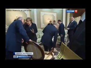 Миниатюра- Путин и стул - Putin and chair саммит «нормандской четверки»