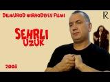 Sehrli uzuk (ozbek film) | Сехрли узук (узбекфильм)