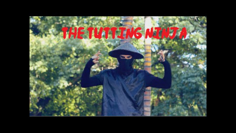 CORTI THE TUTTING NINJA | BOEBOE - YEAH RIGHT