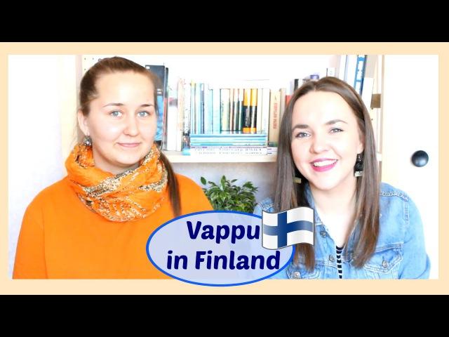 Finnish lesson 17. What is Vappu With Anni from Finland. Первомай в Финляндии. Урок финского.