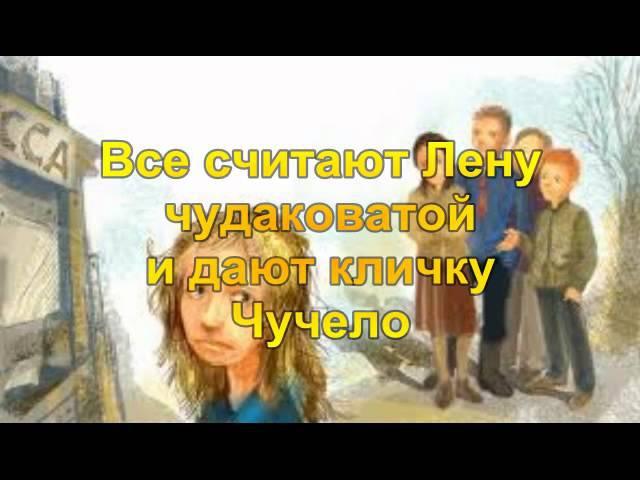 Новопсковська РБД. В. Железняков