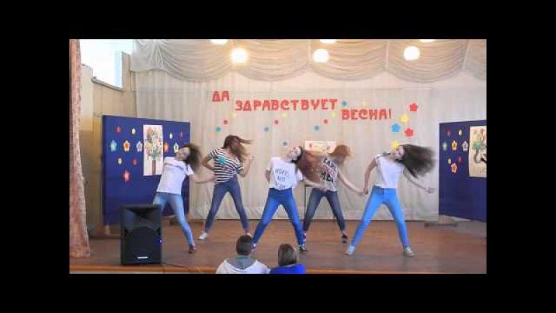 13 Любящие ученицы Танец Не танцуй!!