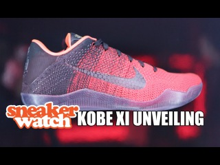 SneakerWatch Hits the Vault in LA for the Nike Kobe XI Unveiling