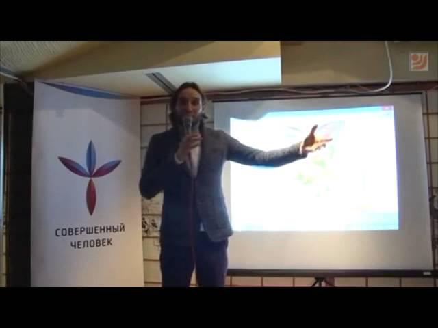 Открытая встреча с Дмитрием Л 9 11 2015