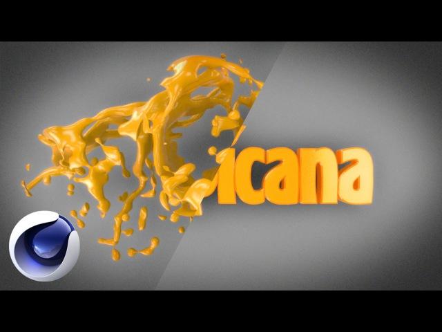 Сочная анимация из жидкости в текст в Cinema 4D