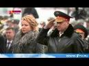 В День защитника Отечества Президент России возложил венок к Могиле Неизвестного солдата.