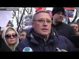 Михаил Касьянов.  Марш памяти Бориса Немцова