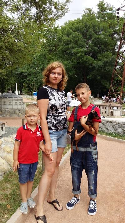 Екатерина Шатохина, Старый Оскол
