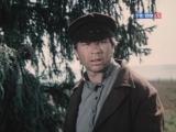 Вечный зов. (1973-1983. Серия 6 - Возвращение).