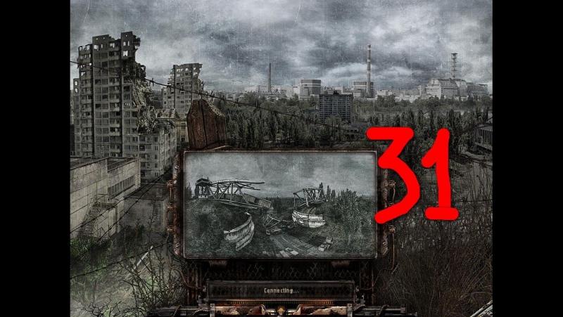 S T A L K E R ТЧ МОД Lost Alpha серия № 31