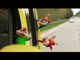 Трейлер Элвин и бурундуки Грандиозное бурундуключение 2015