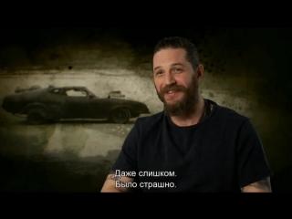 Tom Hardy. Mad Max Fury Road
