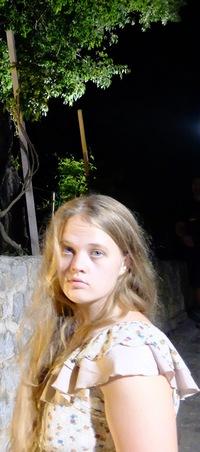 Валя Тарасова