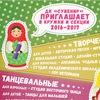 """Дом культуры """"Сувенир"""""""