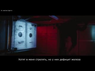 Farid bang - 100 bars (russian subtitles)